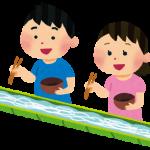 kids_nagashisoumen