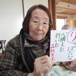 30.1.23 福笑い (82)