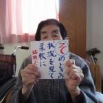 30.1.23 福笑い (84)