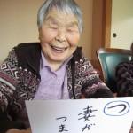 30.1.23 福笑い (93)