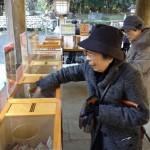 2018.1.11 初詣②(狭野神社) (3)