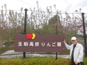2018.10.23 外出レク(生駒高原) (9)