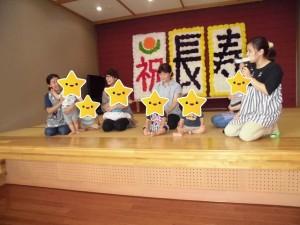 2019.9.17 敬老会 (20)
